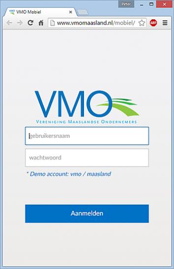 VMO login screen