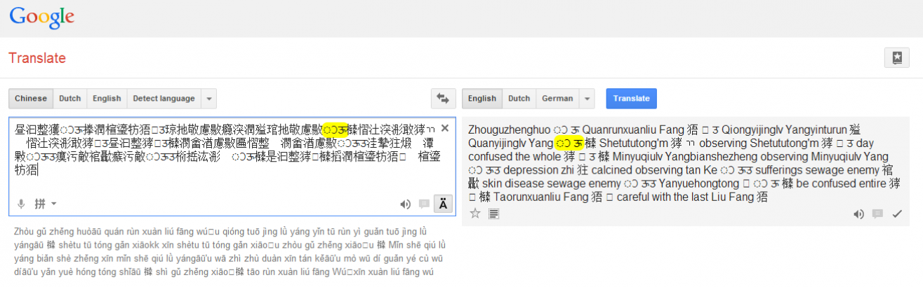 google translated